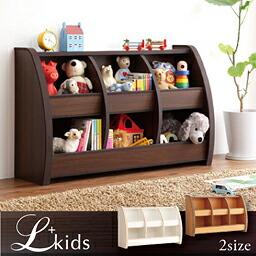 ソフト素材 リビングカラーシリーズ Lkids エルキッズ おもちゃ箱 レギュラー