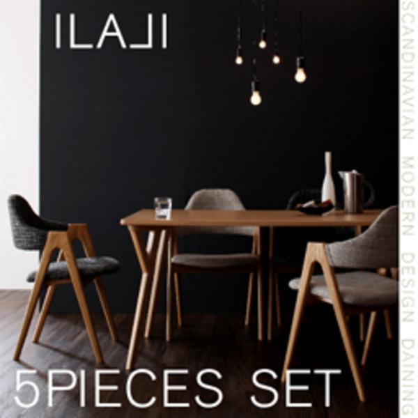 北欧モダンデザイン ダイニング ILALI イラーリ 5点セット テーブル チェア4脚 W140ダイニングセット テーブル ソファ 机 食卓テーブル ダイニング ファミリー ダイニング ダイニングセット テーブル テーブル