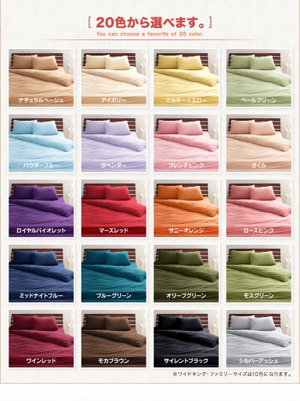 コットンタオル ベッド用ボックスシーツ シングルサイズ カバーリング 20色から選べる! 365日気持ちいい! オールシーズン対応 コットン生地 シングルシングルベッド用寝具 シングルベッドサイズ