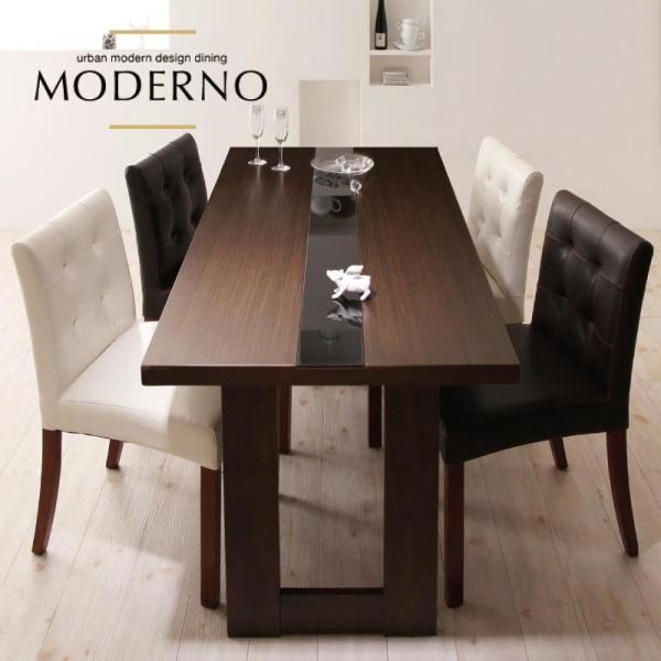 イタリアモダン インテリア モダンデザイン アーバンモダンデザインダイニング MODERNO モデルノ 5点セット(テーブル+チェア4脚) W150ダイニングセット テーブル 食卓 椅子 チェア ファミリー 新婚夫婦 買い替え 4人用