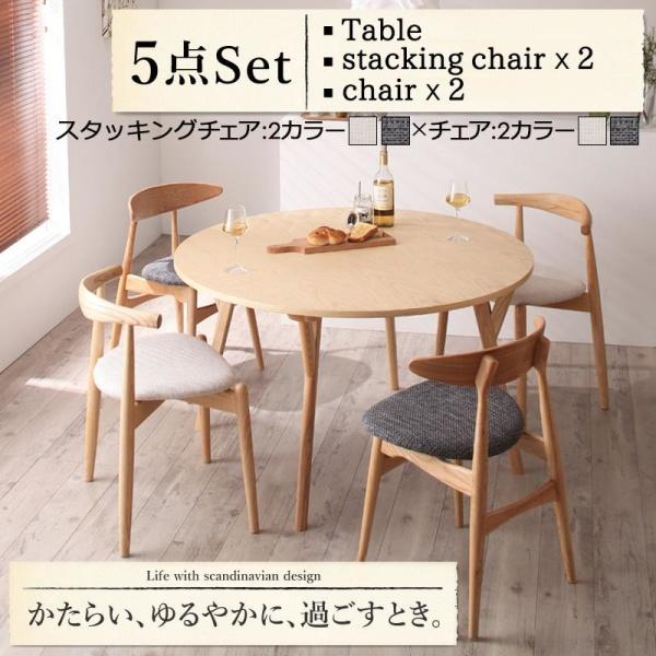 本物 北欧デザイン 北欧 イス・チェア デザイナーズ北欧 アーバンモダン ラウンドテーブルダイニング Rour ラウール 5点セット(テーブル+チェア4脚) ミックス ミックス 椅子 直径120ダイニングセット テーブル 食卓 椅子 ダイニングテーブルセット ダイニングテーブル イス・チェア, ミヌマク:ac1ac5e2 --- hortafacil.dominiotemporario.com