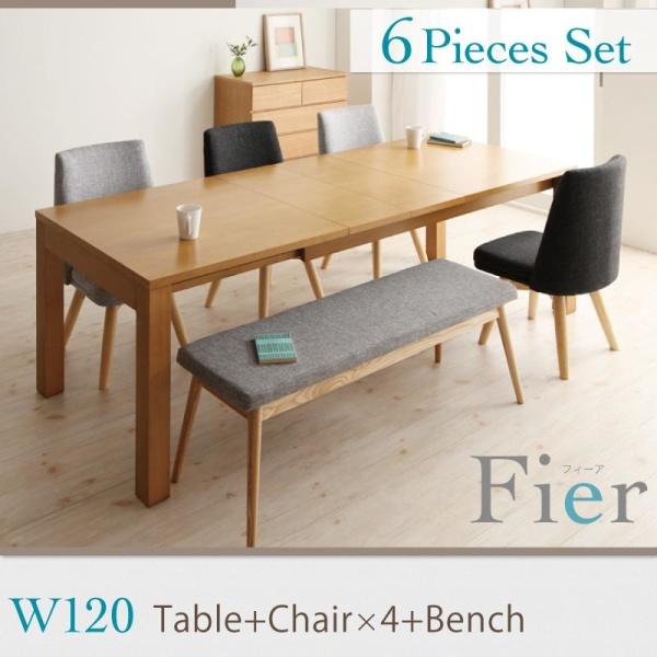 伸長テーブル 伸縮テーブル 北欧スタイル 北欧デザイン エクステンションダイニング Fier フィーア 6点セット(テーブル+チェア4脚+ベンチ1脚) W120-180ダイニングセット 伸長テーブル 伸長式 伸縮 食卓 椅子 ベンチ