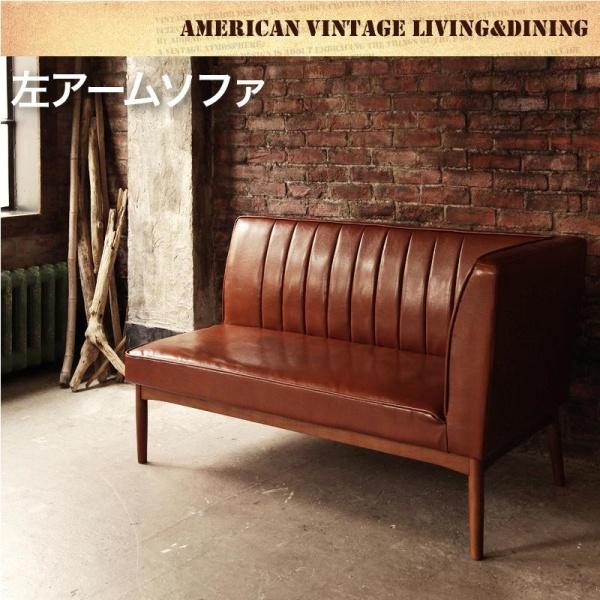 西海岸インテリア アメリカンヴィンテージデザイン リビングダイニングセット 66 ダブルシックス ダイニングソファ 左アーム 2P2人掛けソファ 2人掛けソファー 2人掛け 二人掛け 2人掛ソファ 椅子 イス・チェア ダイニングチェア