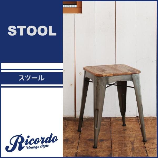 西海岸 ヴィンテージデザイン ダイニング家具シリーズ Ricordo リコルド スツール スクエア 1P 一人掛け椅子椅子単品 椅子のみ チェア ベンチ