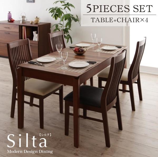 モダンデザインダイニング Silta シルタ 5点セット(テーブル+チェア4脚) W120-180ダイニングセット 食卓セット 椅子 ダイニングテーブルダ 伸長テーブル 伸長式 伸縮 食卓 椅子 ベンチ