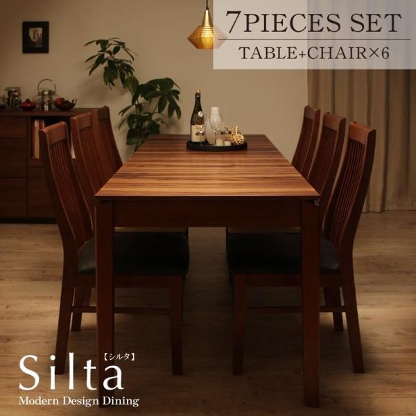 モダンデザインダイニング Silta シルタ 7点セット(テーブル+チェア6脚) W120-180ダイニングセット 伸長テーブル 伸長式 伸縮 食卓 椅子 ベンチ