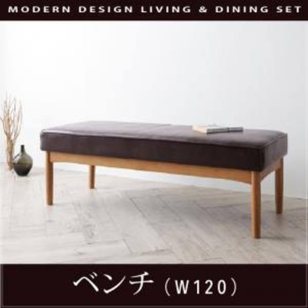 モダンデザイン 北欧スタイル 北欧デザイン リビングダイニングセット VIRTH ヴァース ベンチ 2P 二人掛けベンチ 単品2人掛けソファ 2人掛けソファー 2人掛け 二人掛け 椅子 イス・チェア ダイニングチェア