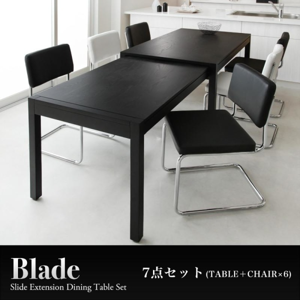 伸長テーブル 伸縮テーブル 北欧スタイル スライド伸縮テーブル ダイニング Blade ブレイド 7点セット(テーブル+チェア6脚) W135-235ダイニングセット 伸長テーブル 伸長式 伸縮 食卓 椅子 ベンチ