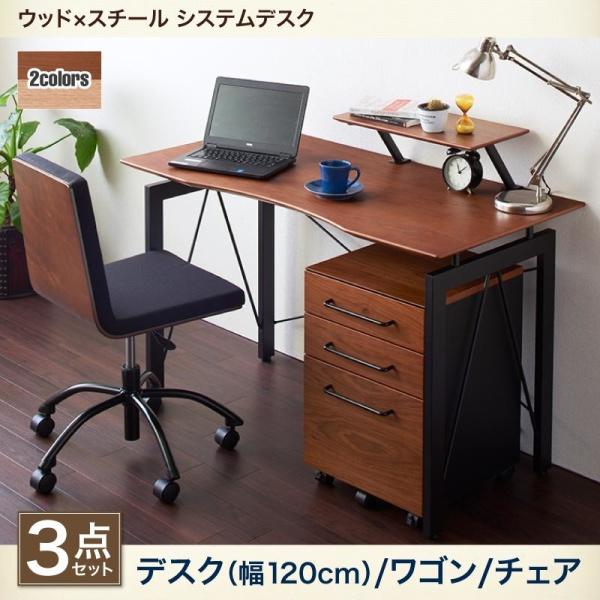 デザインシステムデスク Ebel エーベル 3点セット(デスク+ワゴン+チェア) W120W120 3点セット(デスク+ワゴン+チェア) パソコンデスク PCデスク 事務用デスク オフィスデスク スモールオフィス 在宅用デスク
