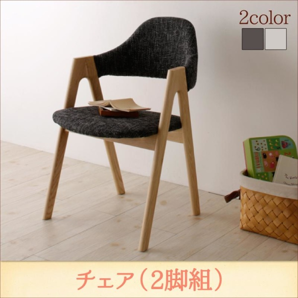 北欧デザイン 北欧 カントリー 天然木 北欧ナチュラルデザイン ダイニング Tiffin ティフィン ダイニングチェア椅子単品 椅子 チェア チェアー 1人掛けチェア 一人掛け イス・チェア ダイニングチェア