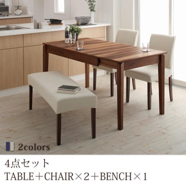 伸長テーブル 伸縮テーブル 北欧スタイル 天然木ウォールナット材 伸縮式ダイニングセット Bolta ボルタ 4点セット(テーブル+チェア2脚+ベンチ1脚) W120-180ダイニングセット 伸長テーブル 伸長式 伸縮 食卓 椅子 ベンチ