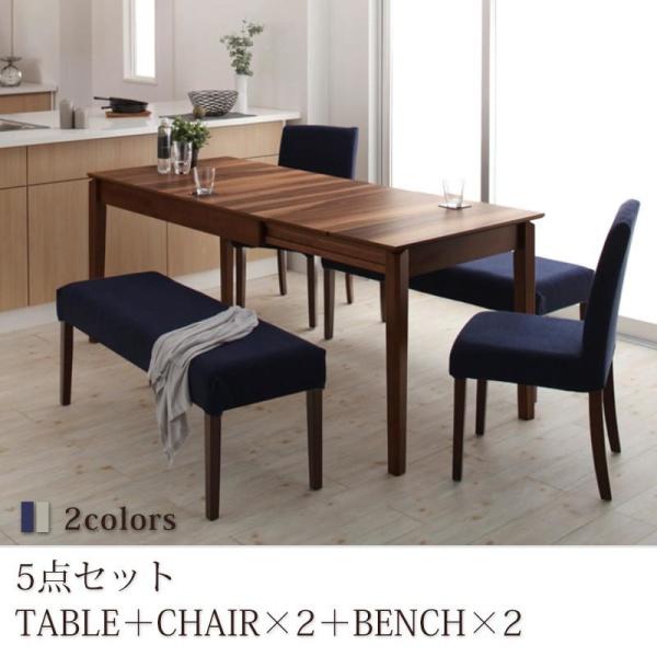 伸長テーブル 伸縮テーブル 北欧スタイル 天然木ウォールナット材 伸縮式ダイニングセット Bolta ボルタ 5点セット(テーブル+チェア2脚+ベンチ2脚) W120-180ダイニングセット 伸長テーブル 伸長式 伸縮 食卓 椅子 ベンチ