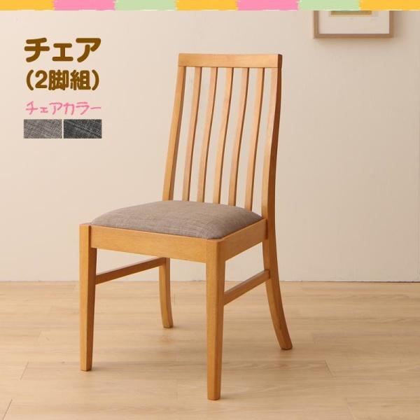 ファミリー向け タモ材 ハイバックチェア ダイニング Uranus ウラノス ダイニングチェア 2脚組 椅子単品2脚セット 椅子単品 椅子 チェア チェアー 1人掛けチェア 一人掛け イス・チェア ダイニングチェア
