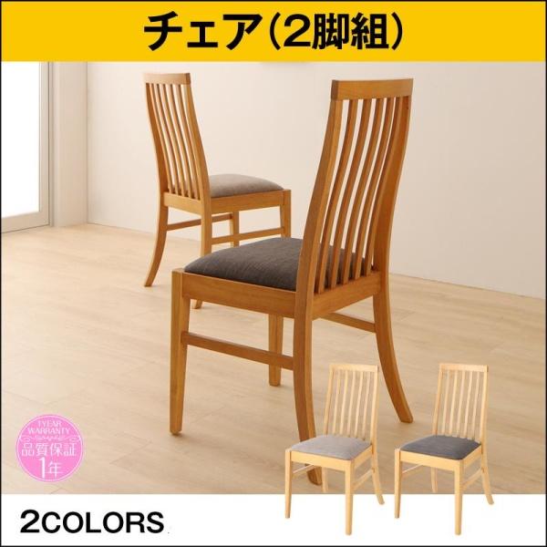 コンパクト 新婚カップル向け ハイバックチェア ダイニング Themis テミス ダイニングチェア 2脚組 ナチュラル椅子単品 椅子 1人掛け椅子 1人掛けチェア 1人掛けチェア 一人掛け イス・チェア ダイニングチェア
