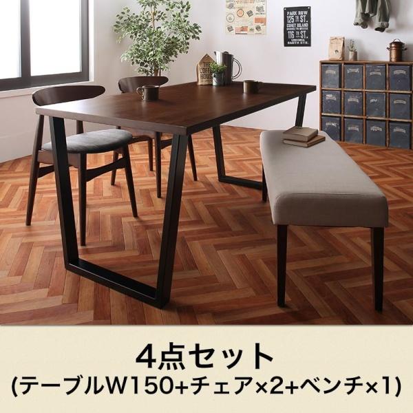 ヴィンテージテイスト スチール脚ダイニングセット NIX ニックス 4点セット(テーブル+チェア2脚+ベンチ1脚) W150ダイニングセット テーブル 食卓 椅子 チェア 新婚 ダイニングテーブルセット ダイニングテーブル イス・チェア