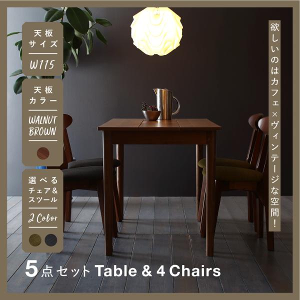 カフェ ヴィンテージ ダイニング Mumford マムフォード 5点セット(テーブル+チェア4脚) ブラウン W115ダイニングセット テーブル 食卓 椅子 チェア 新婚 ダイニングテーブルセット ダイニングテーブル イス・チェア スモールダイニング