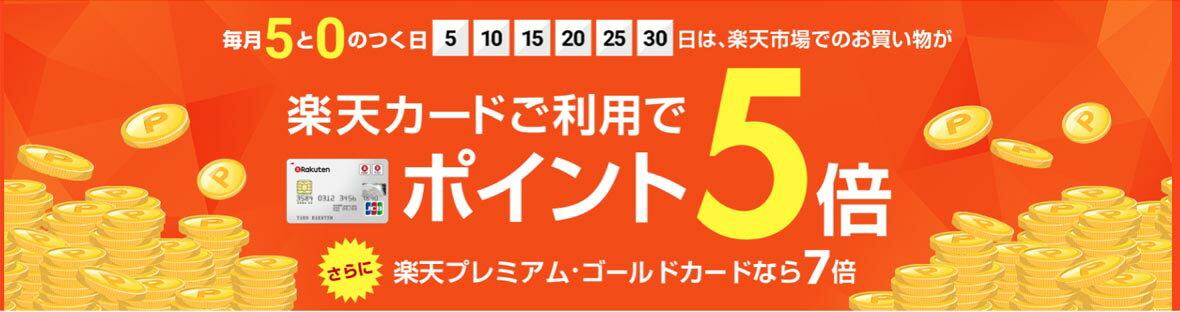 世田谷家具Interior  Est.1986:セタカグ THANKS! 33th ANNIVERSARY !! 世田谷家具Interior est.1986