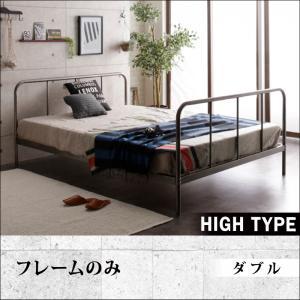 デザインスチールすのこベッド Dualto デュアルト フットハイ ベッドフレームのみ ダブル