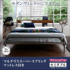 デザインスチールすのこベッド Diperess ディペレス マルチラススーパースプリングマットレス付き セミダブル