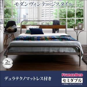 デザインスチールすのこベッド Diperess ディペレス デュラテクノマットレス付き セミダブル