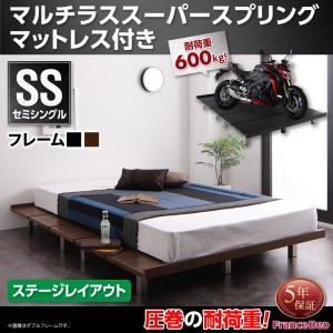 頑丈デザインすのこベッド T-BOARD ティーボード マルチラススーパースプリングマットレス付き ステージ セミシングル フレーム幅100フランスベッド製マットレス 国産マットレス 日本製マットレス France Bed フランスベッド 硬め かため か