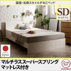 国産・デザインすのこベッド Topeka トピカ マルチラススーパースプリングマットレス付き セミダブル