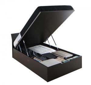 組立設置付 モダンデザイン_ガス圧跳ね上げ収納ベッド Criteria クリテリア 薄型スタンダードポケットコイルマットレス付き 縦開き セミシングル 深さグランド