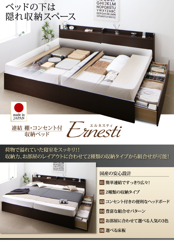 https://image.rakuten.co.jp/improve-homestyle/cabinet/500026046/500026046_w_52_wg_01.jpg