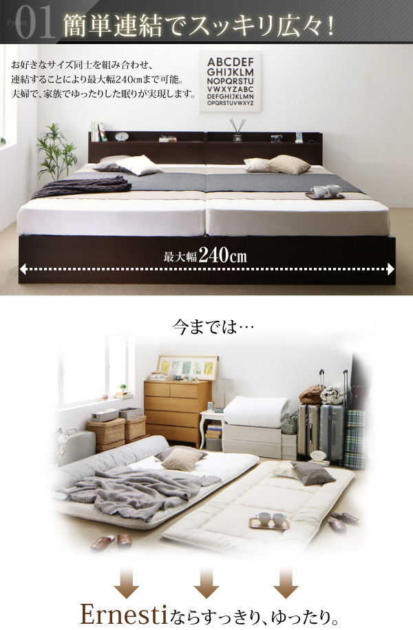 https://image.rakuten.co.jp/improve-homestyle/cabinet/500026046/500026046_w_52_wg_02.jpg