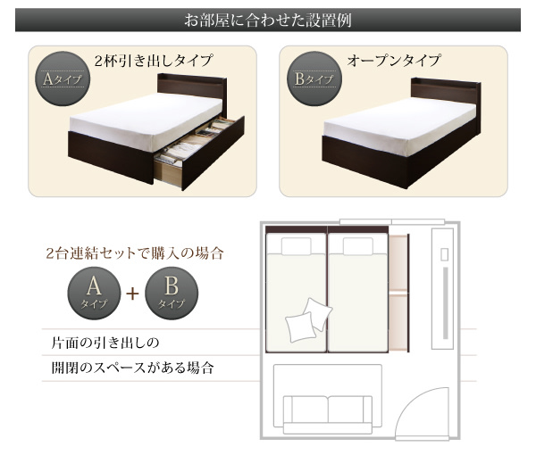 https://image.rakuten.co.jp/improve-homestyle/cabinet/500026046/500026046_w_52_wg_10.jpg