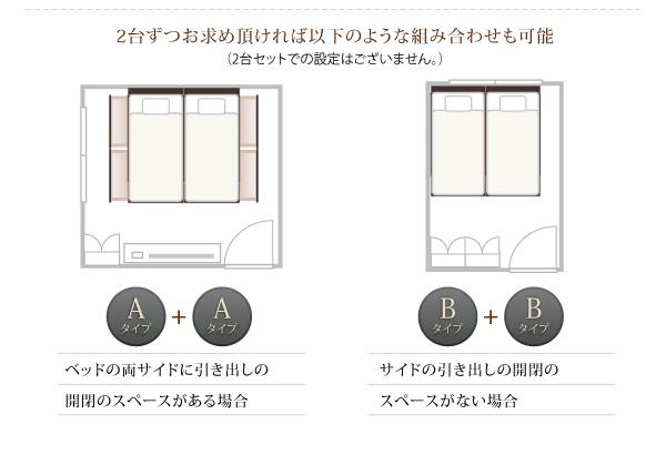 https://image.rakuten.co.jp/improve-homestyle/cabinet/500026046/500026046_w_52_wg_11.jpg