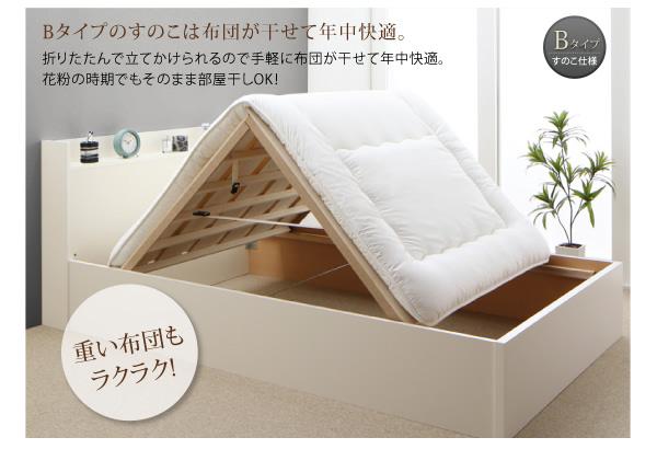https://image.rakuten.co.jp/improve-homestyle/cabinet/500026046/500026046_w_52_wg_14.jpg