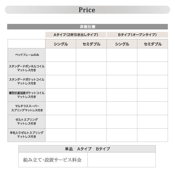 https://image.rakuten.co.jp/improve-homestyle/cabinet/500026046/500026046_w_52_wg_16.jpg