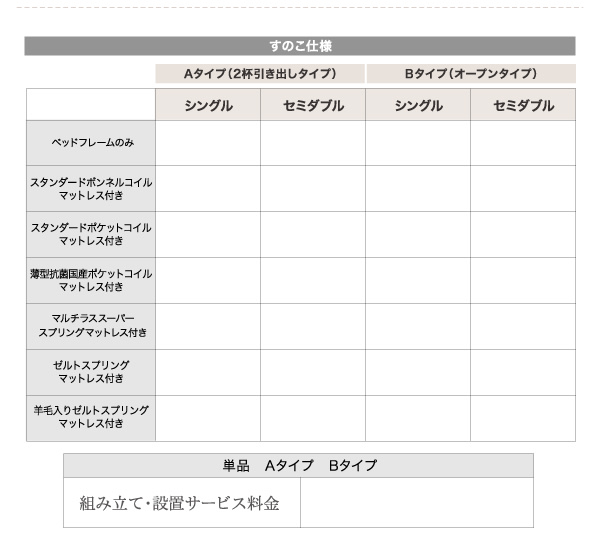 https://image.rakuten.co.jp/improve-homestyle/cabinet/500026046/500026046_w_52_wg_18.jpg