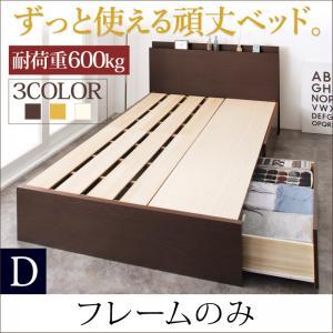 日本製 日本製ベッド 国産ベッド 日本製収納べッド 棚・コンセント付国産頑丈2杯収納ベッド Rhino ライノ ベッドフレームのみ ダブル※マットレス含まず マットレス無 マットレス別売ダブルベッド ダブルベット 木製 木製ベッド 収納 宮棚 棚付き コンセント