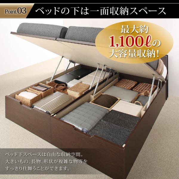 https://image.rakuten.co.jp/improve-homestyle/cabinet/500040777/500040777_w_52_wg_06.jpg