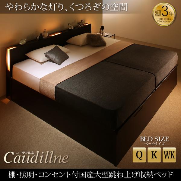 https://image.rakuten.co.jp/improve-homestyle/cabinet/500040777/500040777_w_52_wg_14.jpg