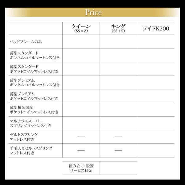 https://image.rakuten.co.jp/improve-homestyle/cabinet/500040777/500040777_w_52_wg_15.jpg