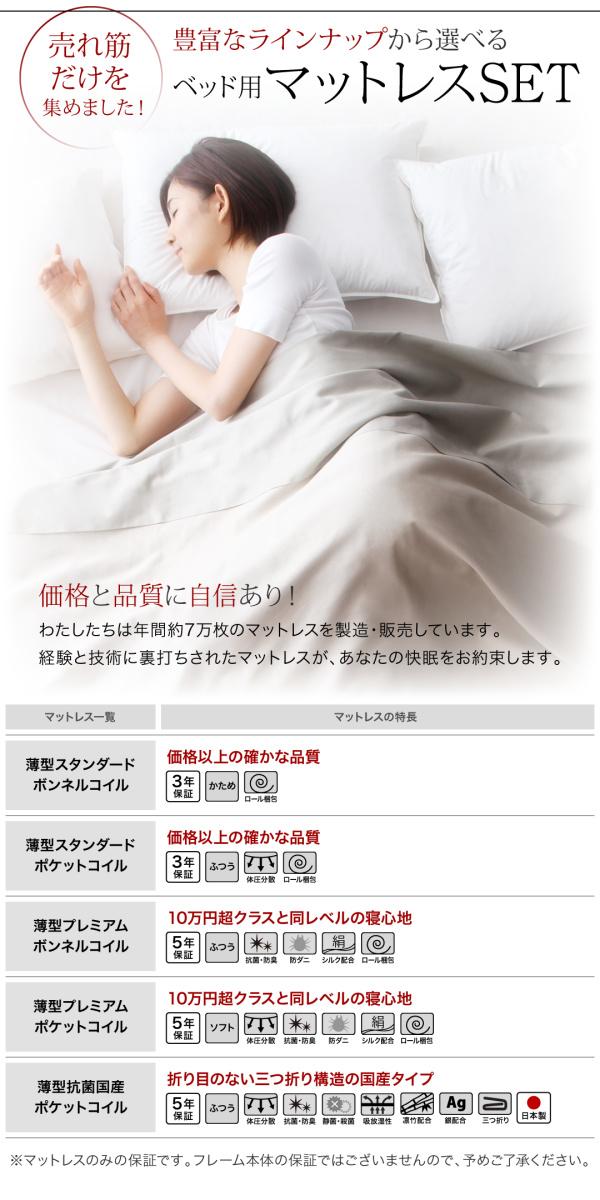 https://image.rakuten.co.jp/improve-homestyle/cabinet/500040777/500040777_w_52_wg_16.jpg