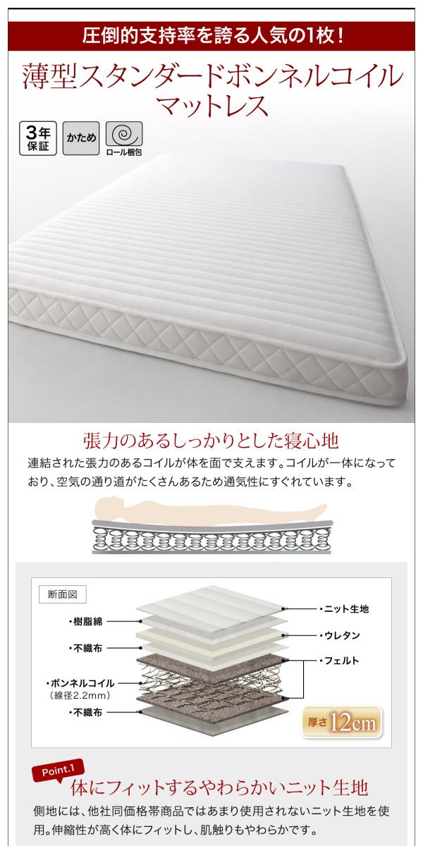 https://image.rakuten.co.jp/improve-homestyle/cabinet/500040777/500040777_w_52_wg_18.jpg