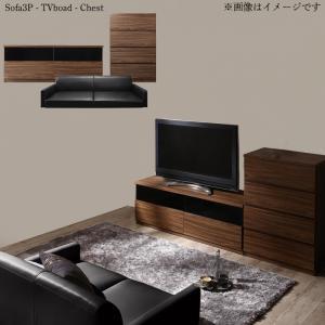 シンプルモダンリビングファニチャーシリーズ viata ヴィアタ 3点セット(ソファ+テレビ台+チェスト) 3P