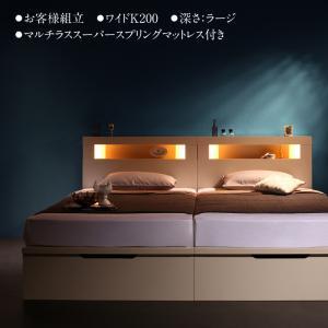大型跳ね上げ収納ベッド Cesario シザーリオ マルチラススーパースプリングマットレス付き 縦開き ワイドK200 深さラージベッド幅200(シングル×シングル) マットレス付 連結ベット゛分割ベッド 家族ベッド ファミリーベッド
