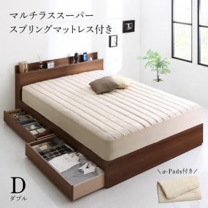 パッド一体型ボックスシーツ付 棚・コンセント付き収納ベッド DANDEAR ダンディア マルチラススーパースプリングマットレス付き ダブル