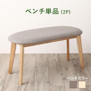 ガラスと木の異素材MIXモダンデザインダイニング Noines ノイネス ベンチ 2P