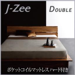 モダンデザインステージタイプフロアベッド【J-Zee】ジェイ・ジー【ポケットコイルマットレス:ハード付き】ダブル寝具・ベッド ベッド ベッドフレーム 木製   ローベッド アーバン モダン デザイナーズ