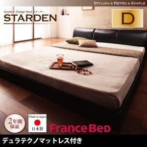 モダンデザインフロアベッド 【Starden】スターデン 【デュラテクノマットレス付き】 ダブル寝具・ベッド ベッド ベッドフレーム 木製   ローベッド アーバン モダン デザイナーズ