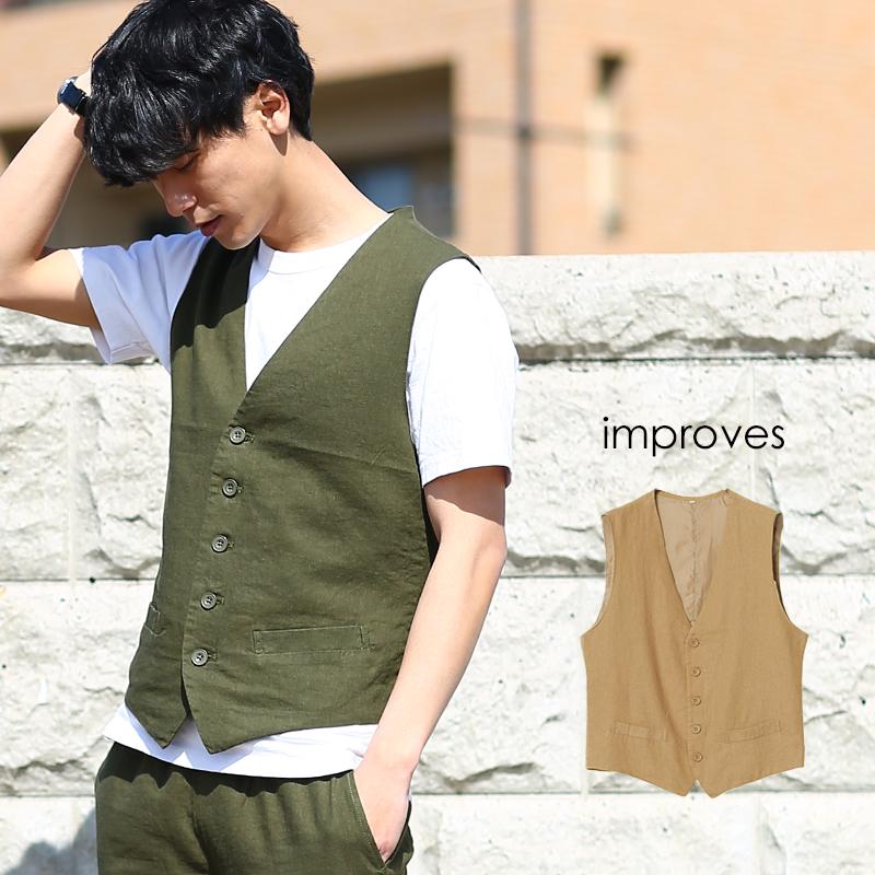 5aaa233d35c7 綿 麻 リネン ベスト メンズ ジレ 春 アウター ジャケット ビジネス スーツ きれいめ カジュアル ベージュ カーキ メンズファッション  インプローブス improves