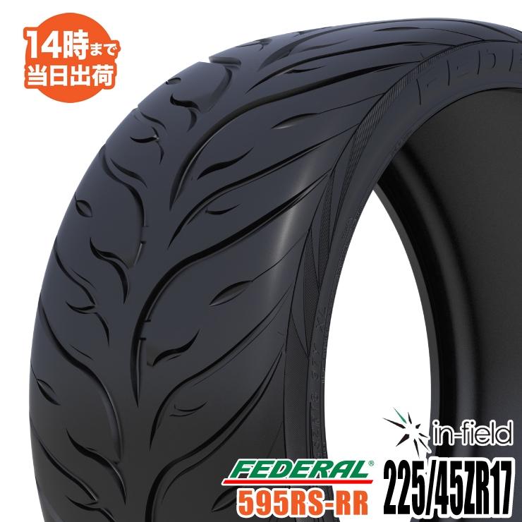 595RS-RR 225/45ZR17 94W XL FEDERAL フェデラル ハイグリップ・スポーツ系タイヤ【あす楽対応】