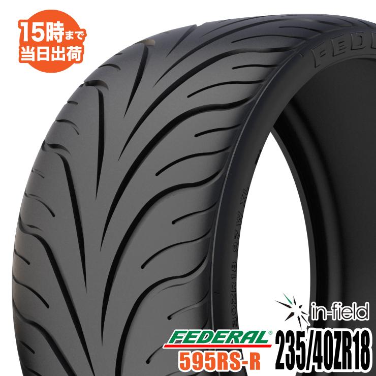 595RS-R 235/40ZR18 91W FEDERAL フェデラル ハイグリップ・スポーツ系タイヤ【あす楽対応】