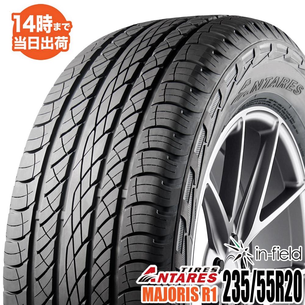 235/55R20 105H XL ANTARES/アンタレス MAJORIS R1 タイヤ サマータイヤ